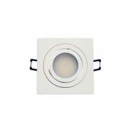 Светильник точечный Feron DL6120 белый
