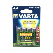 Аккумуляторная батарейка VARTA ACCU AA 2700 mAh BLI 4 NI-MH