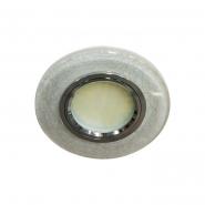 Светильник точечный SMD2835 15 LEDS (4000K) белый серебро с  led подсветкой