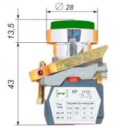 Выключатель кнопочный ВК-011НЦВ3 13 зеленый (толкатель выпуклый) Промфактор
