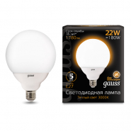 Лампа Gauss LED G125 22W E27 3000K