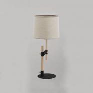 Настольная лампа ALFA