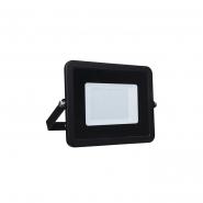 Прожектор LL-995  50W  6400K 230V (200*172*33mm) Черный  IP 65