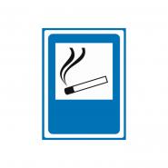 "Табличка ""Место курения""  (250х300)"