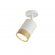 Светильник светодиодный  TRL260 7W LED белый+дерево