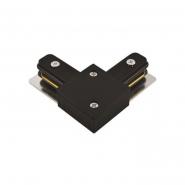 Коннектор угловой для шинопровода однофазного LD1001черный