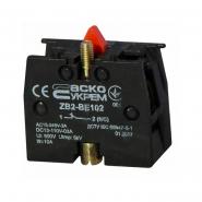 Блок-контакт для постов ZB2-BE102 N/C (8536508000) Аско-Укрем