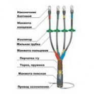 Муфта кабельная ПКНттп-4 х (16-25)-1 универс