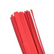 Трубка термоусадочная ТТУ 5/2,5 красная 1м ИЕК