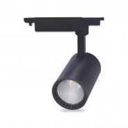 Светильник трековый AL103 COB 30W 2700LM 6500K  IP40 черный 97*205*194 мм FERON