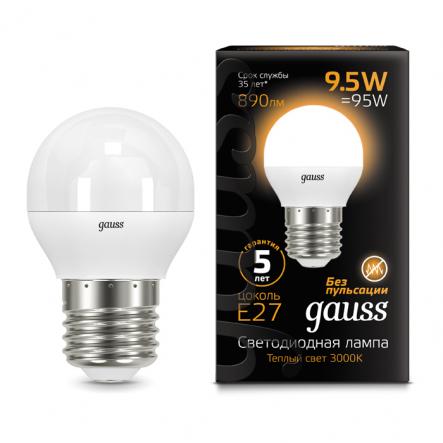 Лампа Gauss LED Black G45 9.5W E27 3000K - 1