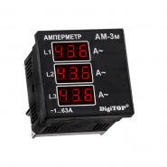 Амперметр АМ-3 щитовой  цифровой 3ф.  (1-63А) DigiTOP