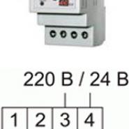 Реле времени программируемое Электросвит РЧ-522 2*16А
