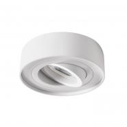 Светильник потолочный точечный  Kanlux 28782  MINI BORD белый