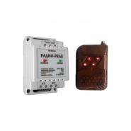 Радио реле HS-Electro РР-2 (РД2)  1 приёмник+1 пульт (2 канала управ. 10А)