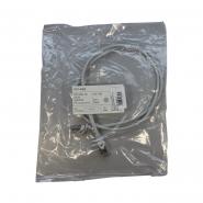 Шнур коммутационный  (патч-корд), кат.5Е FTP, 1м, серый