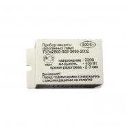 Блок защиты галогенных ламп 500Вт