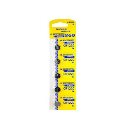 Батарейка литиевая CR1220.BP5 (blister 5) - 1