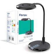 Настольная лампа FERON DE1731  8W 3000K-4000К-6000К  чёрный