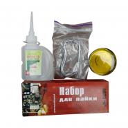 Набор для пайки (канифоль, припой, кислота) (уп. картон.коробка)