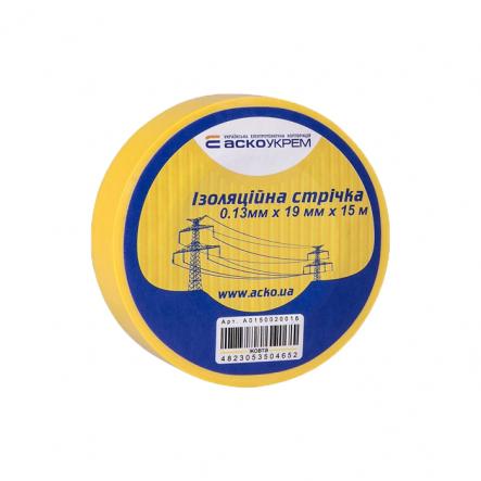 Изолента 0,13мм*19мм 15м желтая АСКО - 1