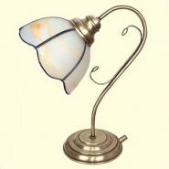 Настольная лампa EDILYT