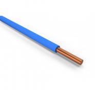 Провод установочный с медной жилой однопроволочный ПВ-1 10,0