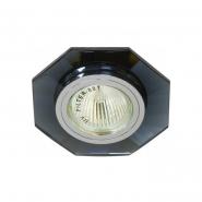 Светильник точечный MR-16 G5.3 50W серый/серебро