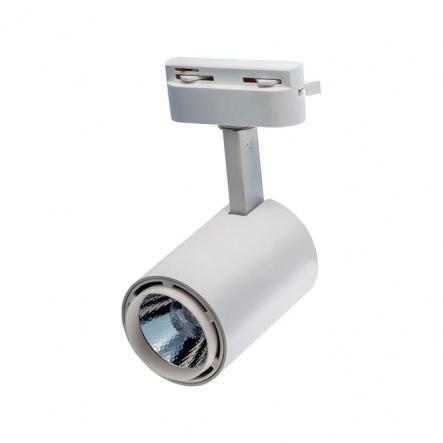 Светильник трековый ZL 4007 5w 4200k LED track white - 1
