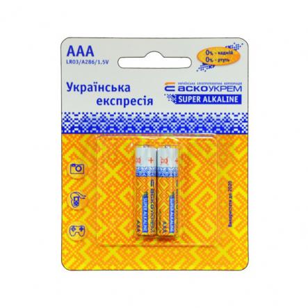 Батарейка щелочная ААА LR03 BP2(блистер 2шт.)уп. - 1
