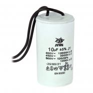 Конденсатор для запуска СВВ-60 10мкФ 450В вывод провод