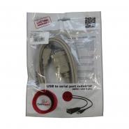 Переходник USB А-папа/DB9M (serial port), USB 2.0, 1,5 м серый Cablexpert UAS-DB9M-01-S