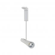 Светильник трековый СОВ Led 10W серый 4200K 900Lm /1/20