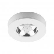 Светильник AL520 COB 7W круг, белый 590Lm 4000K 85*20mm