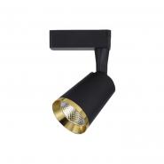 Светильник трековый  AL111 10W 850LM 4000K IP40 черный-золото 115x75x140мм