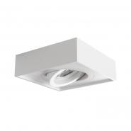 Светильник  точечный Kanlux 28780 MINI GORD DLP- 50-W белый
