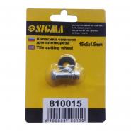 Колесико для плиткореза 15*1,5 SIGMA