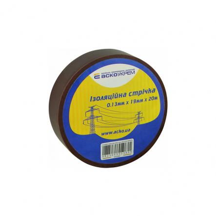 Изолента 0,13мм*19мм 20м коричневая Аско - 1