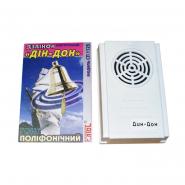 Звонок электрический  модель Гонг Дин-Дон полифония, сеть/батарейка, доигрывание