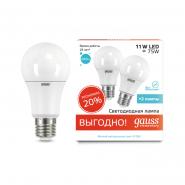 Лампа Gauss LED Elementary  A60 11W E27 4100K 1/50  2шт/уп