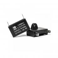 Конденсатор для запуска CBB-61 2,5мкФ 450В VAC 38x20x30 на клеммах