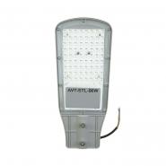 Светильник консольный 90W белый