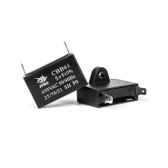 Конденсатор для запуска CBB-61 5мкФ 450В VAC 47x19x33 на клеммах