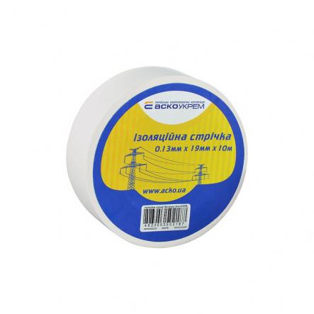 Изолента 0,13мм*19мм 10м белая АСКО - 1