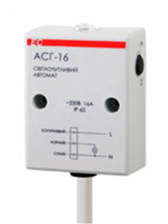 Реле сумеречное Электросвит АСГ-16 16А IP65 - 1
