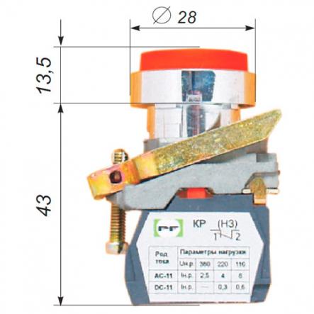 Выключатель кнопочный ВК-021НЦВК 1Р красный IP-54 (выпуклый) Промфактор - 1