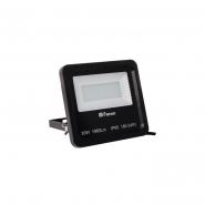 Прожектор 40LEDS 20W белый 6400K 230V белый IP 65