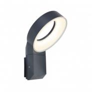 Светильник внешн.Lutec MERIDIAN 6163S-3K, 22 LED, 14W, 3000K, 800Lm, IP54 графит