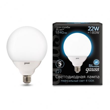 Лампа Gauss LED G125 E27 22W 4100K - 1