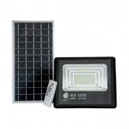 Прожектор SMD LED 40W 6400K HOROZ